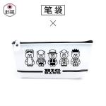 กระเป๋าดินสอ BIGBANG KRUNK
