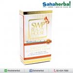 SWP Smooth Sunscreen Cream เอส ดับบลิว พี สมูท ซันสกรีน ครีม SALE 60-80% ฟรีของแถมทุกรายการ