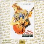 CD,คาราบาว ชุด ทำมือ(2001)