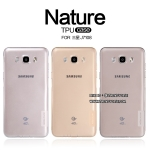 Samsung Galaxy J7 (2016) - เคสใส Nillkin Nature TPU CASE สุดบาง แท้