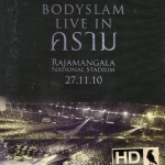 Bodyslam Live Inคราม DVD Concert