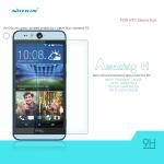 HTC Desire Eye - กระจกนิรภัย Nillkin Amazing H แท้