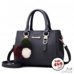 J28 - กระเป๋าห้อยปอมขนนุ่ม - สีดำ