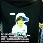 015 สกรีนเสื้อยืดสี XL