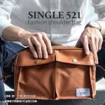 REMAX Bag Single 521 แท้