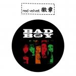 เข็มกลัด Red Velvet BAD BOY