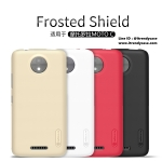 Moto C - เคสหลัง Nillkin Super Frosted Shield แท้