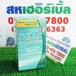cate คาเต้ ลดน้ำหนัก รับส่วนลด 60-80% ฟรีของแถมทุกรายการ