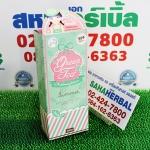 Green Tea White Body Lotion โลชั่นชาเขียว SALE 60-80% ฟรีของแถมทุกรายการ