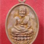 เหรียญรูปไข่หน้า หลวงปู่ทวด หลัง หลวงปู่เกลี้ยง วัดโนนแกด รุ่นบุญฤทธิ์ เนื้อทองแดงเถื่อน (Lp Tuad)