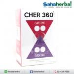 Cher 360 ลดน้ำหนัก เฌอ 360 SALE ฟรีของแถมทุกรายการ Cherchom360 เฌอชม