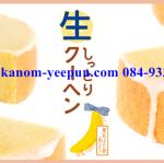 Tokyo Banana Fresh Kuchen
