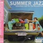 CD,Summer Jazz(2CD)