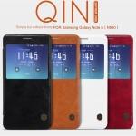 Samsung Galaxy Note5 - เคสฝาพับ หนัง Nillkin QIN Leather Case แท้