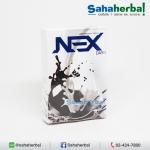 Nex Day เน็กซ์ เดย์ SALE 60-80% ฟรีของแถมทุกรายการ Ex Day เอ็กซ์ เดย์