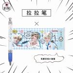 ปากกา BTS -V (cute) -ระบุสี-