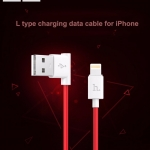สายชาร์จ HOCO L-Shaped UPM10 120cm (iPhone iPad iPod / lightning port) แท้