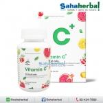 Vitamin C Plus by Aiyara วิตามินซี พลัส ตราไอยรา SALE 60-80% ฟรีของแถมทุกรายการ