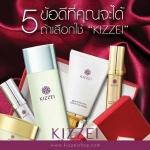 5 ข้อดี ที่คุณจะได้ไปถ้าคุณ ได้ลองใช้ผลิตภัณฑ์ของ KIZZEI