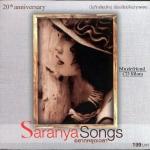 ศรัณย่า ส่งเสริมสวัสดิ์ - Saranya Songs อยากหยุดเวลา CD
