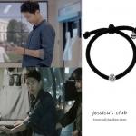 สร้อยข้อมือเชือกแบบ Joongki