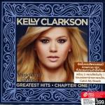 Kelly Clarkson Greatest Hits
