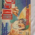 Dr. KOH เล่ม 1