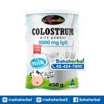 AuswellLife Colostrum Milk Powder 5000 mg นมชงโดสเข้มข้น SALE มีของแถม