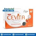 Cevita ซีวิต้า บำรุงตับ ขับสารพิษ SALE 60-80% ฟรีของแถมทุกรายการ