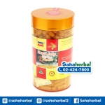 Costar Royal Jelly 1610 mg 6% 10-HDA นมผึ้ง คอสต้า SALE 60-80% ฟรีของแถมทุกรายการ