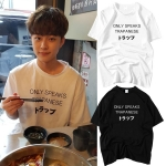 เสื้อยืด ONLY SPEAKS TRAPNESE Sty.Seonho -ระบุไซต์/สี-