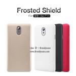 Lenovo VIBE P1m (True Lenovo 4G) - เคสหลัง Nillkin Super Frosted Shield แท้