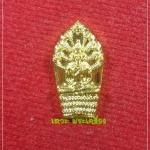 พระปรก หลวงปู่มีชัย กามฉินโท วัดพระชราแห่งชาติ จ.สุรินทร์ เนื้อทองฝาบาตร ปี57 Lp Meechai