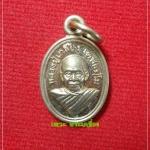 เหรียญเม็ดแตง(เนื้ออัลปาก้า) หลวงปู่เกลี้ยง วัดศรีธาตุ(โนนแกด) จ.ศรีสะเกษ พ.ศ.๒๕๕๔ สภาพวย พร้อมกล่องเดิม