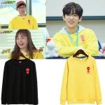 เสื้อแขนยาว STOP Sty.Jinyoung -ระบุสี/ไซต์-