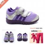 Adidas Kid Shoes ,รองเท้าเด็กขวบ