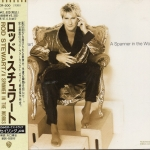 CD,Rod stewart - a spanner in the works(Japan)