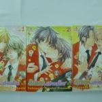 รักเธอ...อย่าบอกใคร เล่ม 1-3 (จบในตอน) by Takanaga Hinako
