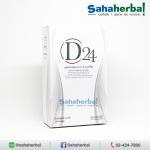 D24 ดี ทเวนตี้โฟร์ ลดน้ำหนัก SALE 60-80% ฟรีของแถมทุกรายการ