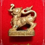 คชสีห์ หลวงปู่หมุน ฐิตสีโล วัดบ้านจาน จ.ศรีสะเกษ เนื้อทองแดงเถื่อน สวย หายาก