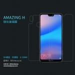Huawei Nova 3e - กระจกนิรภัย Nillkin Amazing H แท้