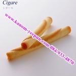 Yoku Moku Cigare Lineup 20 ชิ้น