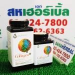 Youtheory Collagen Advanced Formula คอลลาเจน SALE 60-80% ฟรีของแถมทุกรายการ
