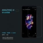 OnePlus 5 - กระจกนิรภัย Nillkin Amazing H แท้