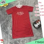 F13424 มินิเดรส แขนสั้น ผ่าข้าง 2 ข้าง สกรีน ที่น่าอก สีแดง