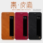Huawei P20 Pro - เคสฝาพับ หนัง Nillkin QIN Leather Case แท้