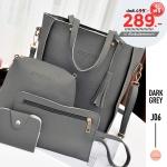 J06-กระเป๋าเซต 4 ใบหนัง PU สีเทาเข้ม