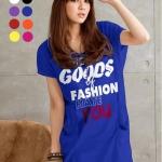 เสื้อยืดแฟชั่นตัวยาว ผ้าเนื้อนุ่ม กระเป๋าข้างซ้าย-ขวา (ด้านหน้า) ลาย Goods Fashion II สีน้ำเงิน