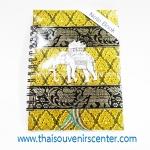 สมุดโน้ตปกผ้าลายไทย แบบ 9 สีเหลือง
