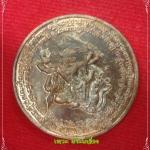 เหรียญหนุมานแปดกร(ออกศึก) รุ่นแรก เนื้อนวะโลหะหลังเรียบจารมือ หลวงปู่รอด ฐิตฺวิริโย วัดสันติกาวาส จ.พิษณุโลก